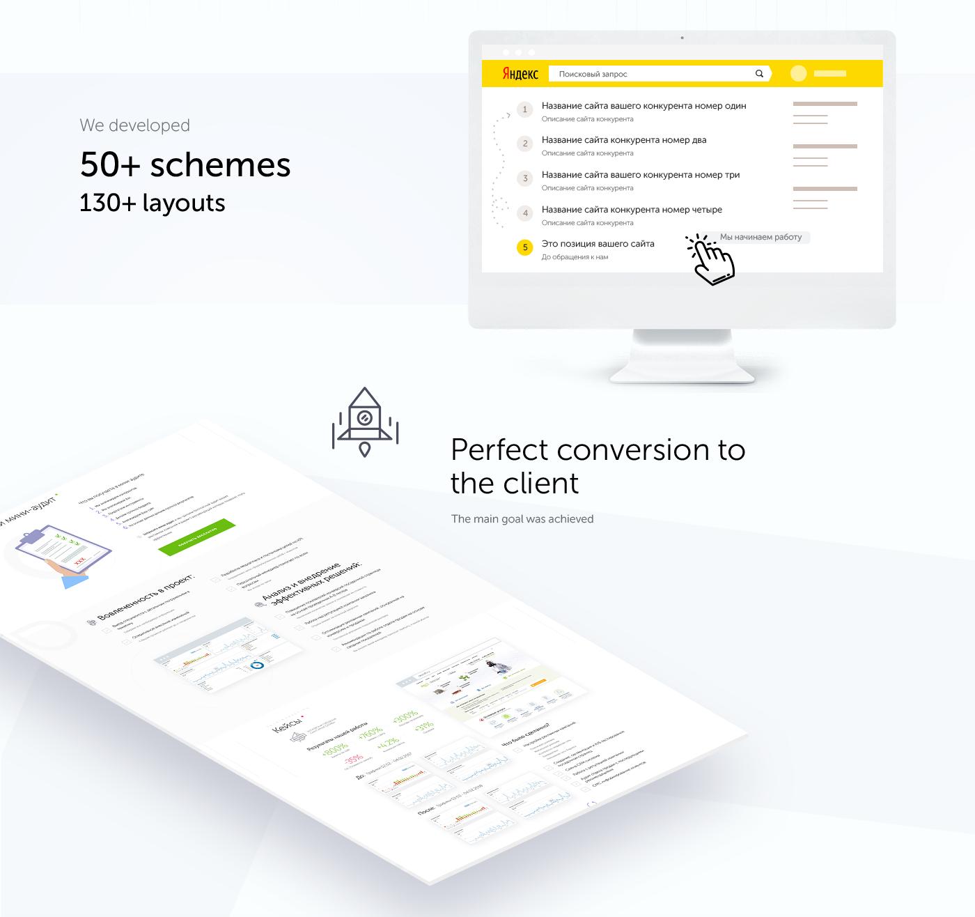 UI ux Web corporate design Responsive digital agency
