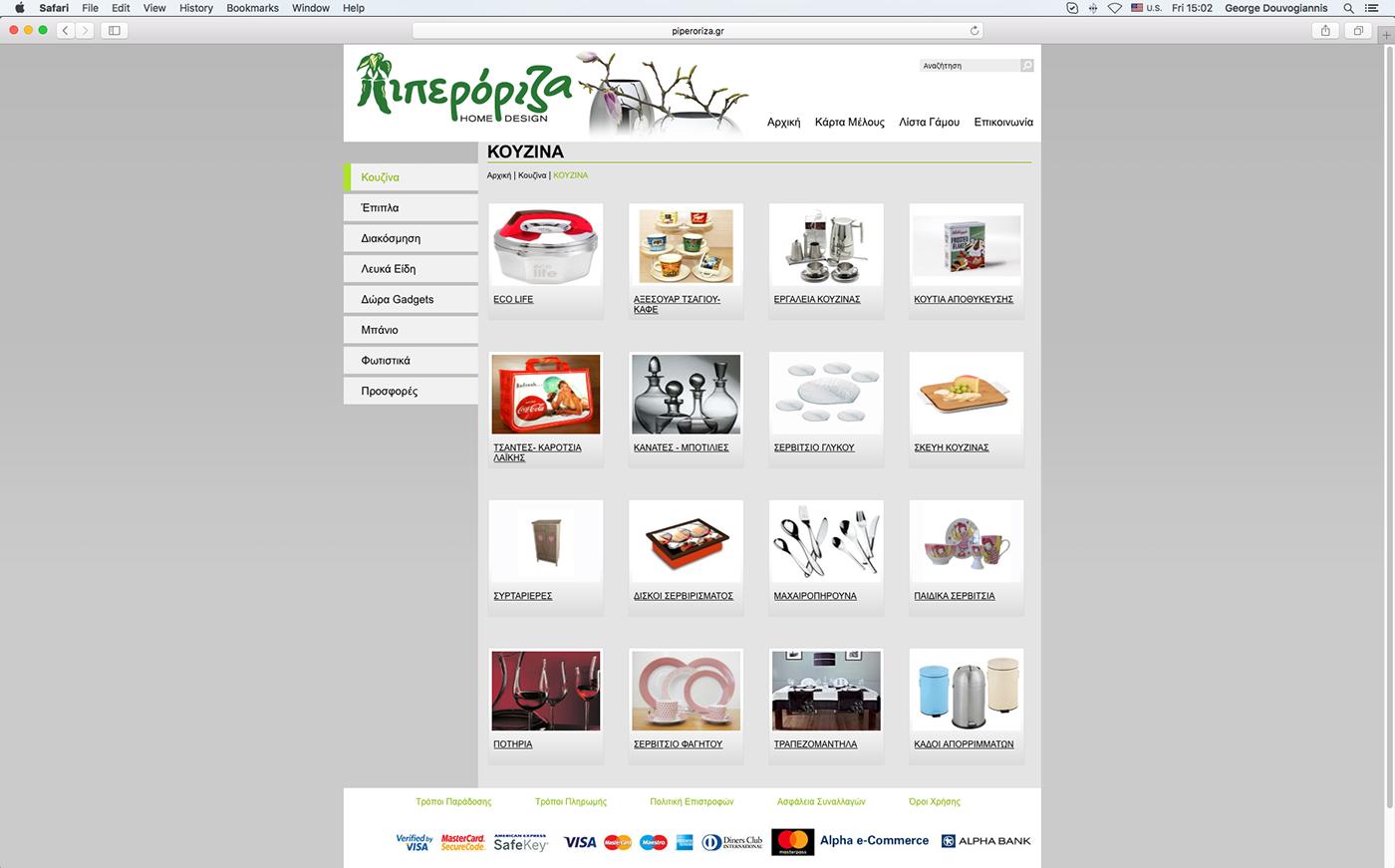joomla development custom template css HTML JavaScript Web Design