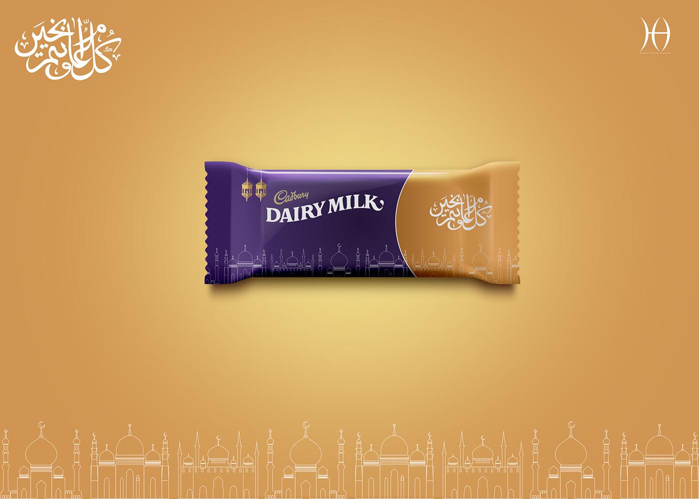 Cadbury Dairy Milk,Cadbury,chocolate,ADV,milk,Dairy,packing,branding
