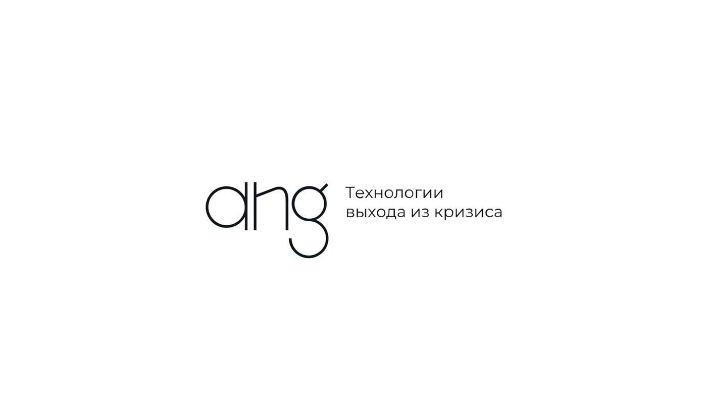 Startup branding  Style identity design marketing   ang