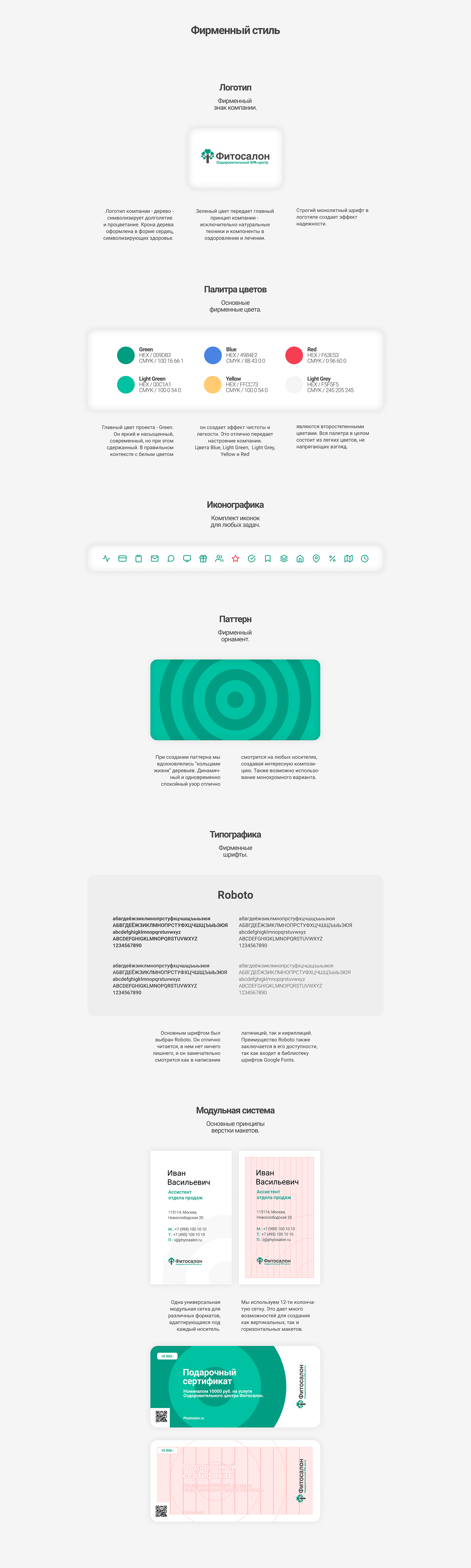 branding  graphic design  UI ux Web Design