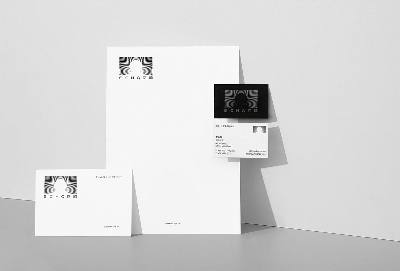 Image may contain: wall and print