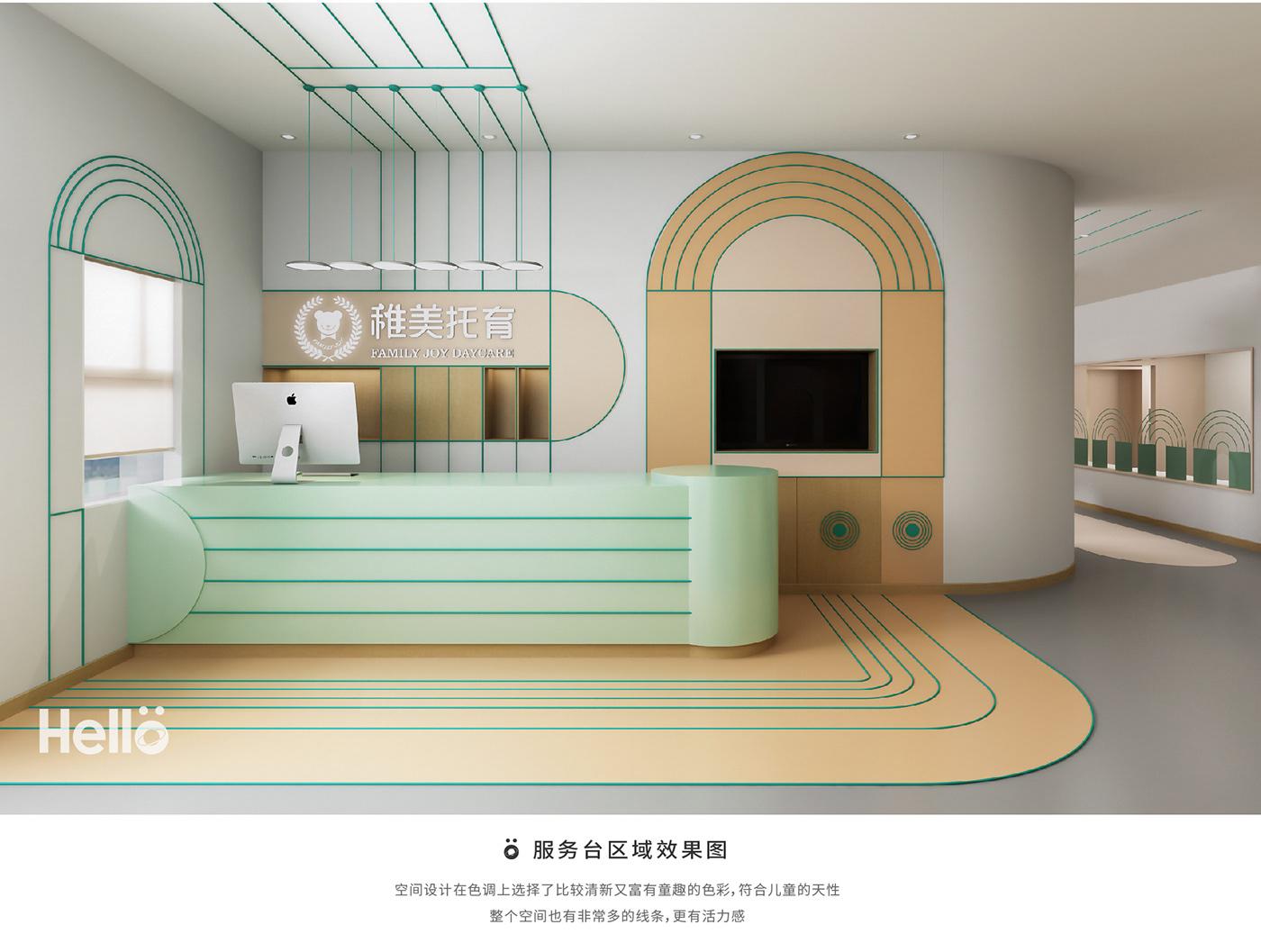 商业空间设计 室内设计 早教 早教空间设计 空间设计