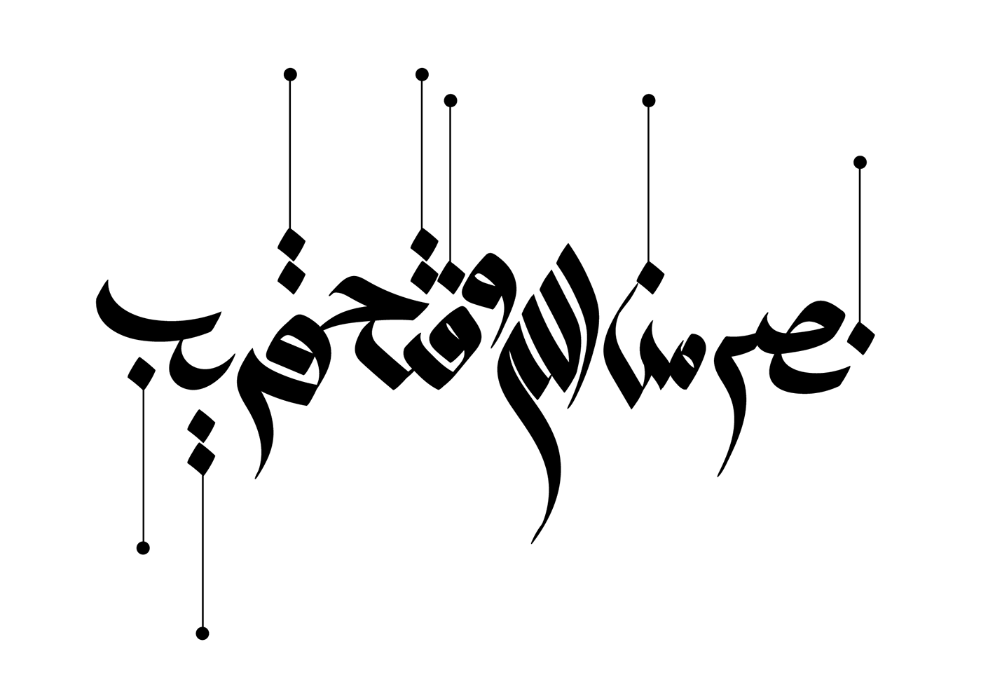 Arabic Fonts For Typography Arabic Calligraphy Fonts 42 Free TTF