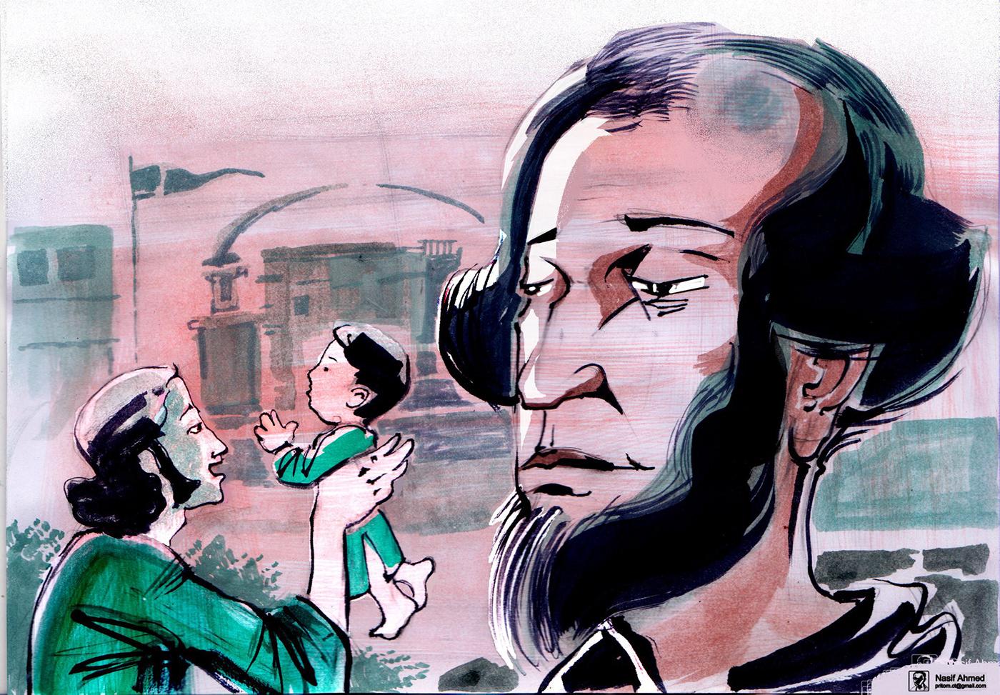 Eid Eid ul Fitr ILLUSTRATION  Ali imam story novel play watercolor digital cover design