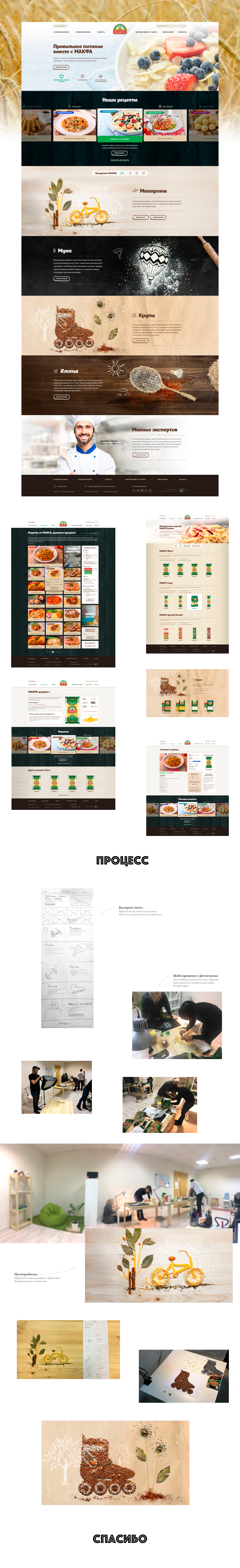 Pasta landing promo photo Bike brand Russia Food