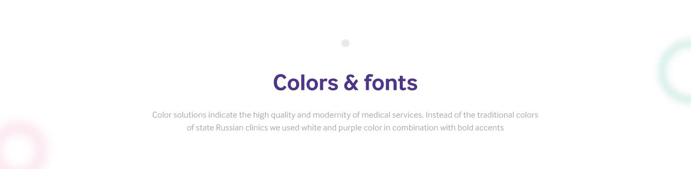 Health clinic makeagency make branding  site rebranding мэйк