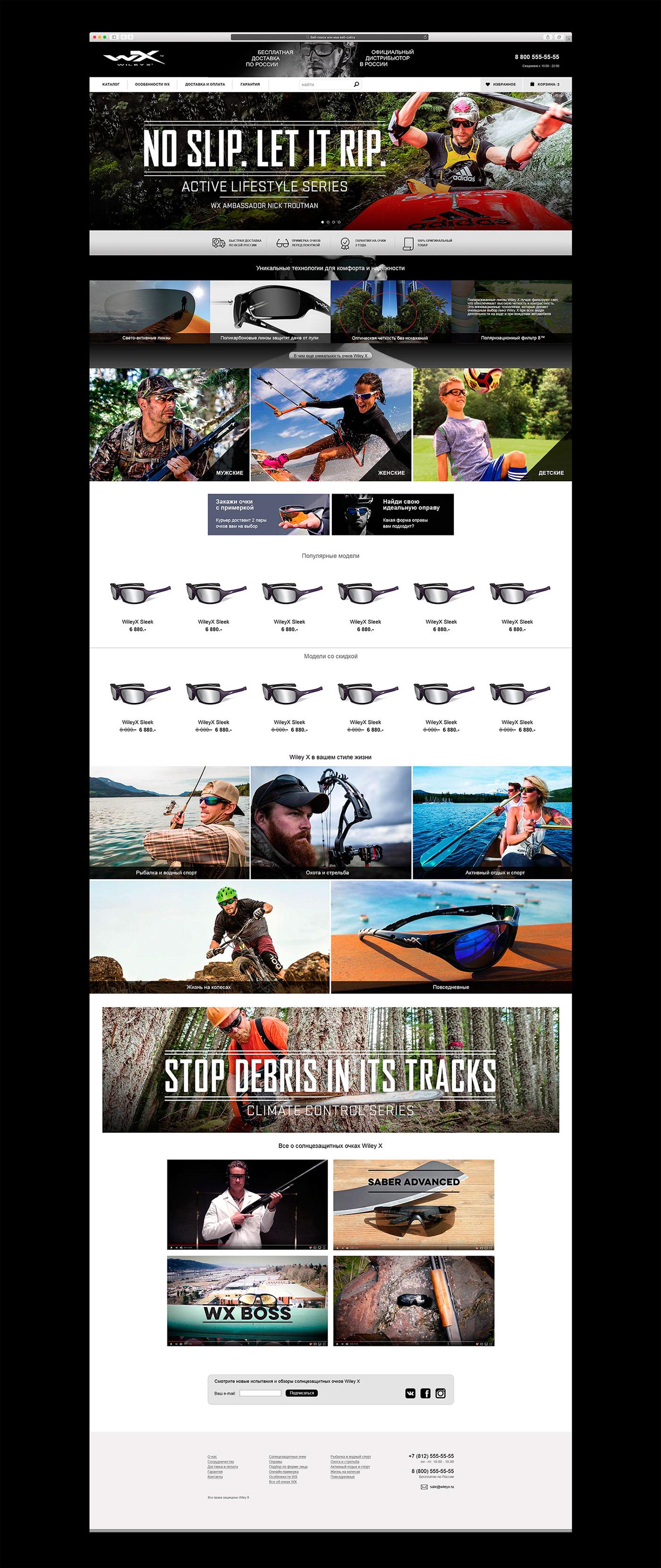 Web Design  дизайн интернет-магазин сайт