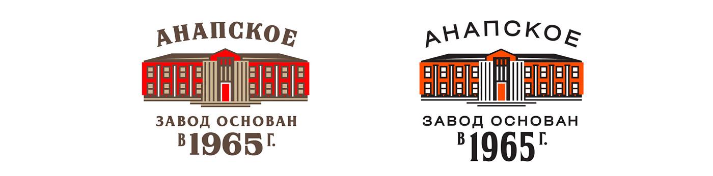 table wine Russia russian caucasus Anapa anapskoye anapskoe wine house redesign