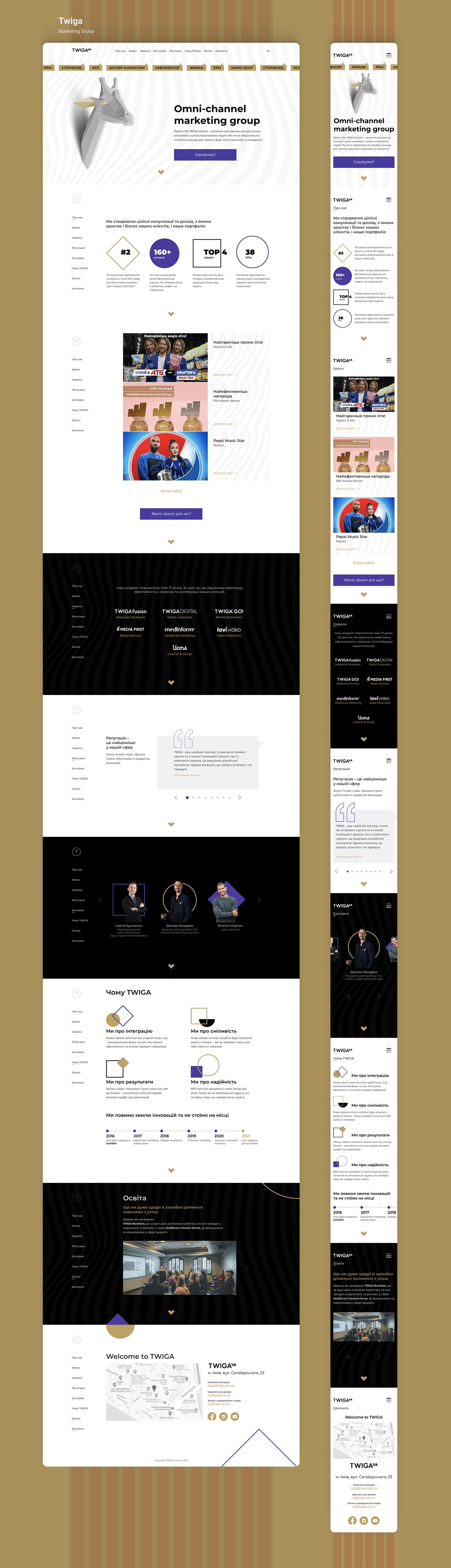 landing UI ux Web Design  web site