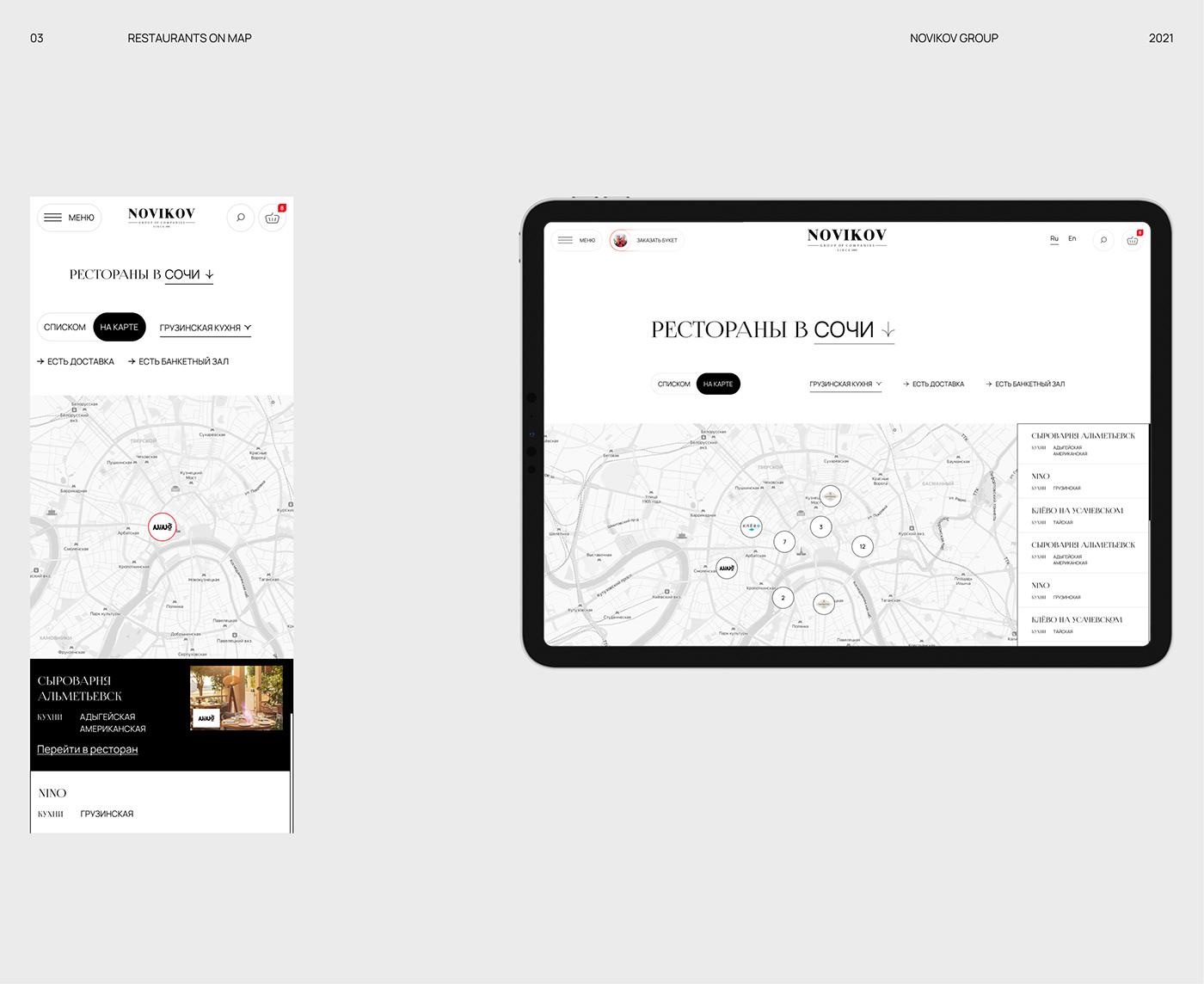 cafe design grid luxury modern restaurant app delivery Food  typography