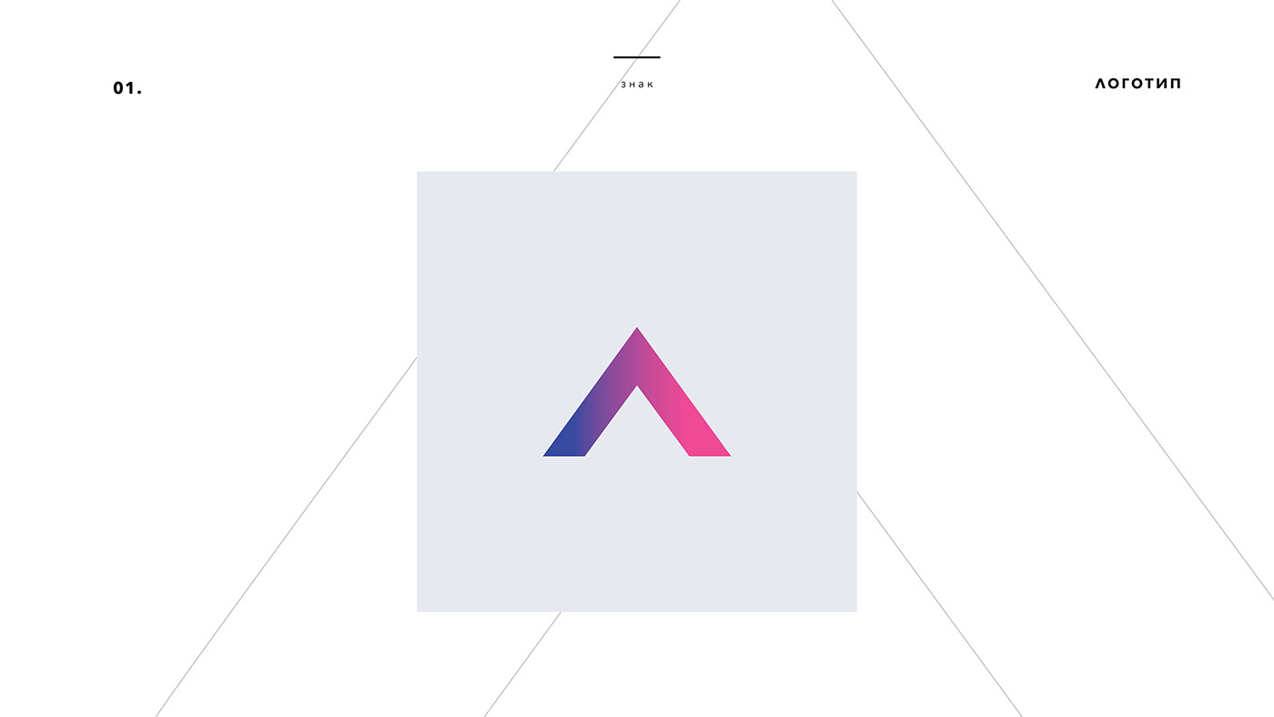 Brand Design brand identity branding  Logo Design Smart Smart Home Technology