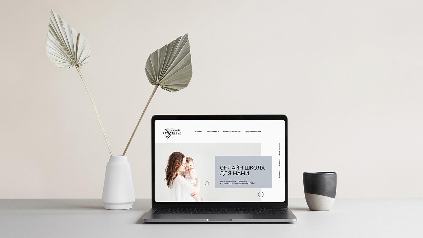 identity online school