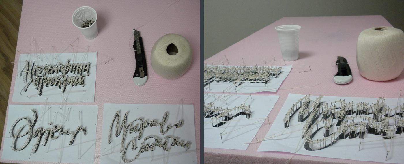 calligrapy lettering print design