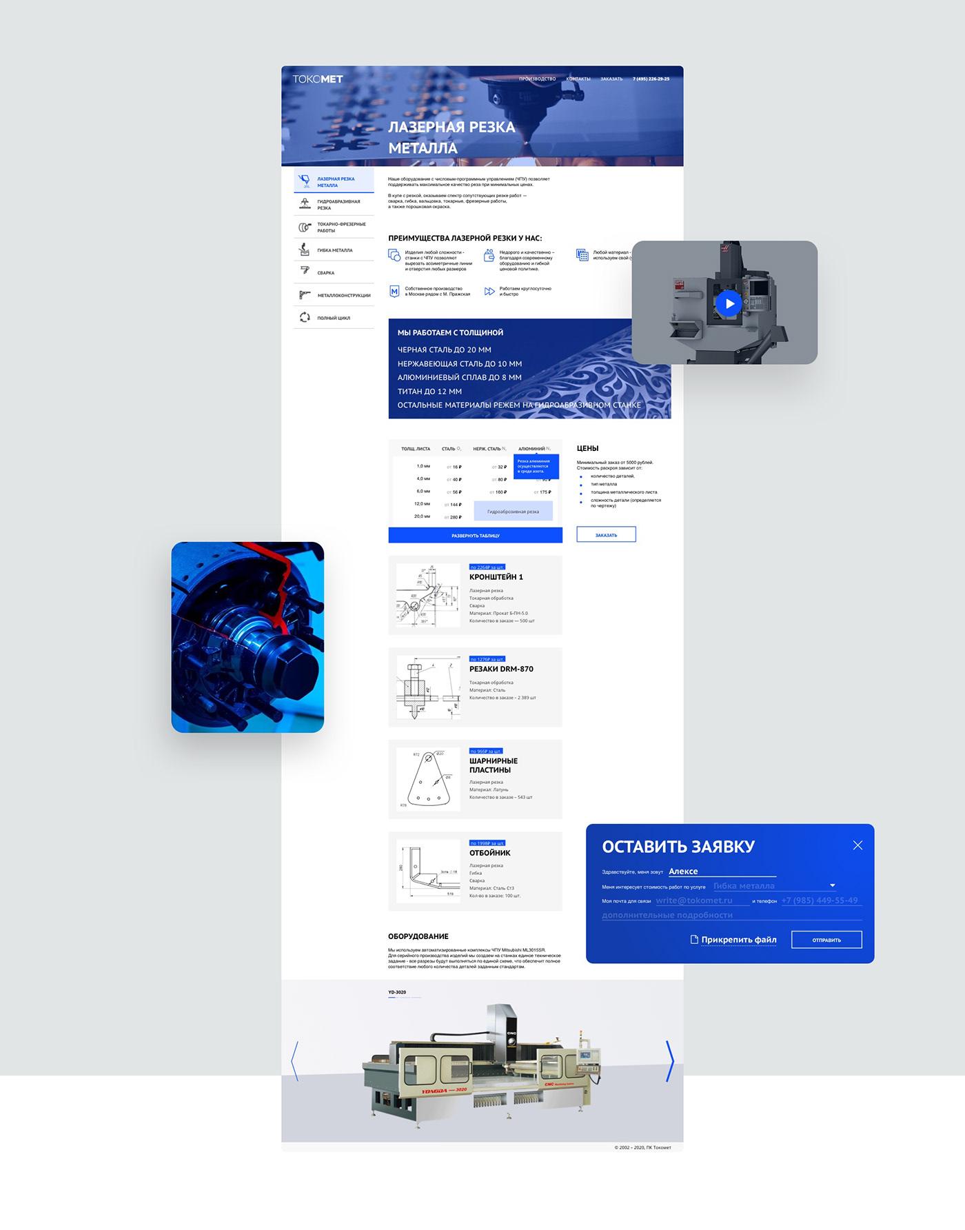 clean cnc desktop machine mobile promo Web Webdesign Website