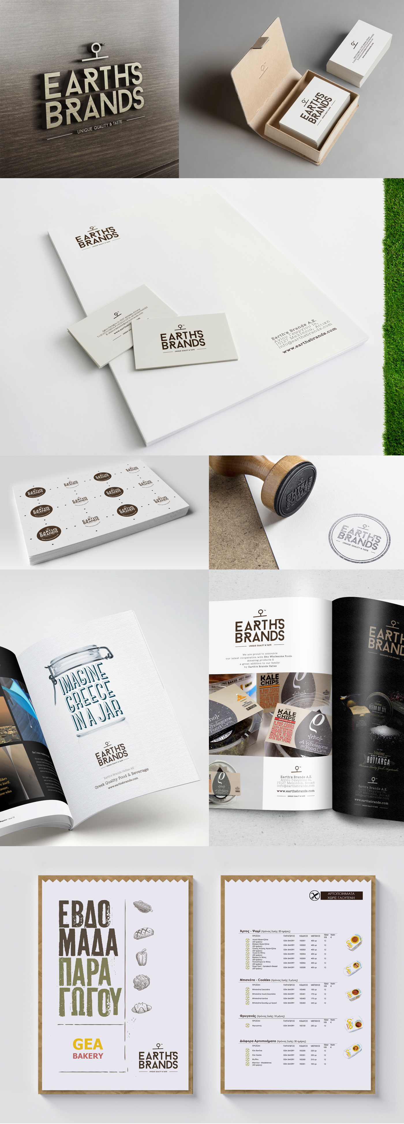 united states Greece distribution services Import & Export Logo Design visual identity promotional material Product Catalogue print ads gourmet greek products