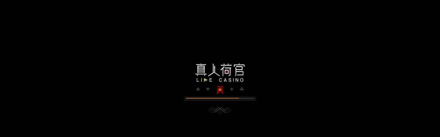 game casino live Web Poker sic bo roulette app mobile Baccarat