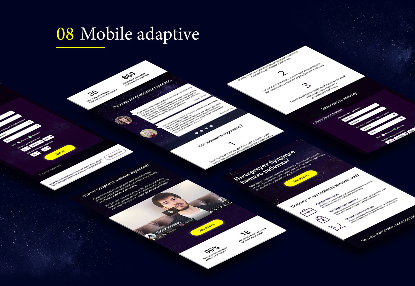 Horoscope landing page adaptive design moon Desktope home page design children site magik