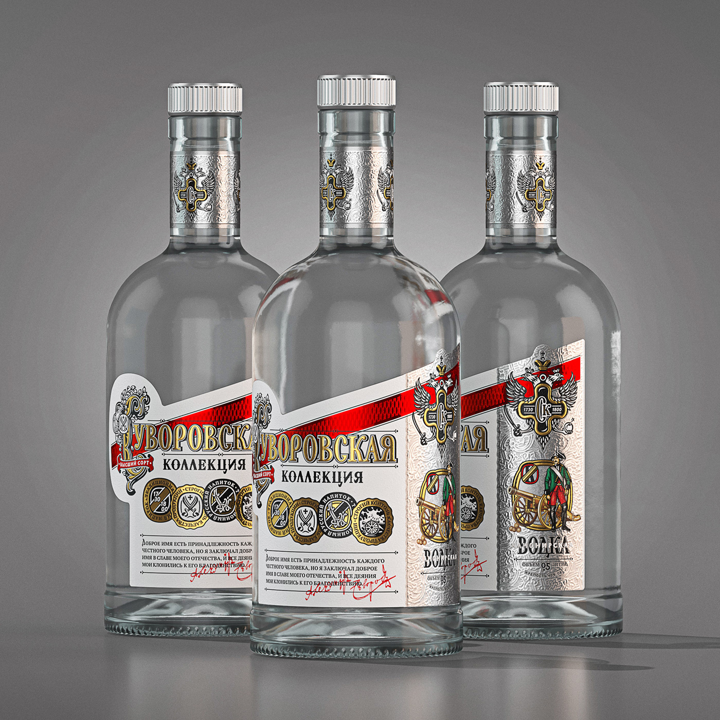 russian Vodka suvorov Collection Retro old Spirits strong