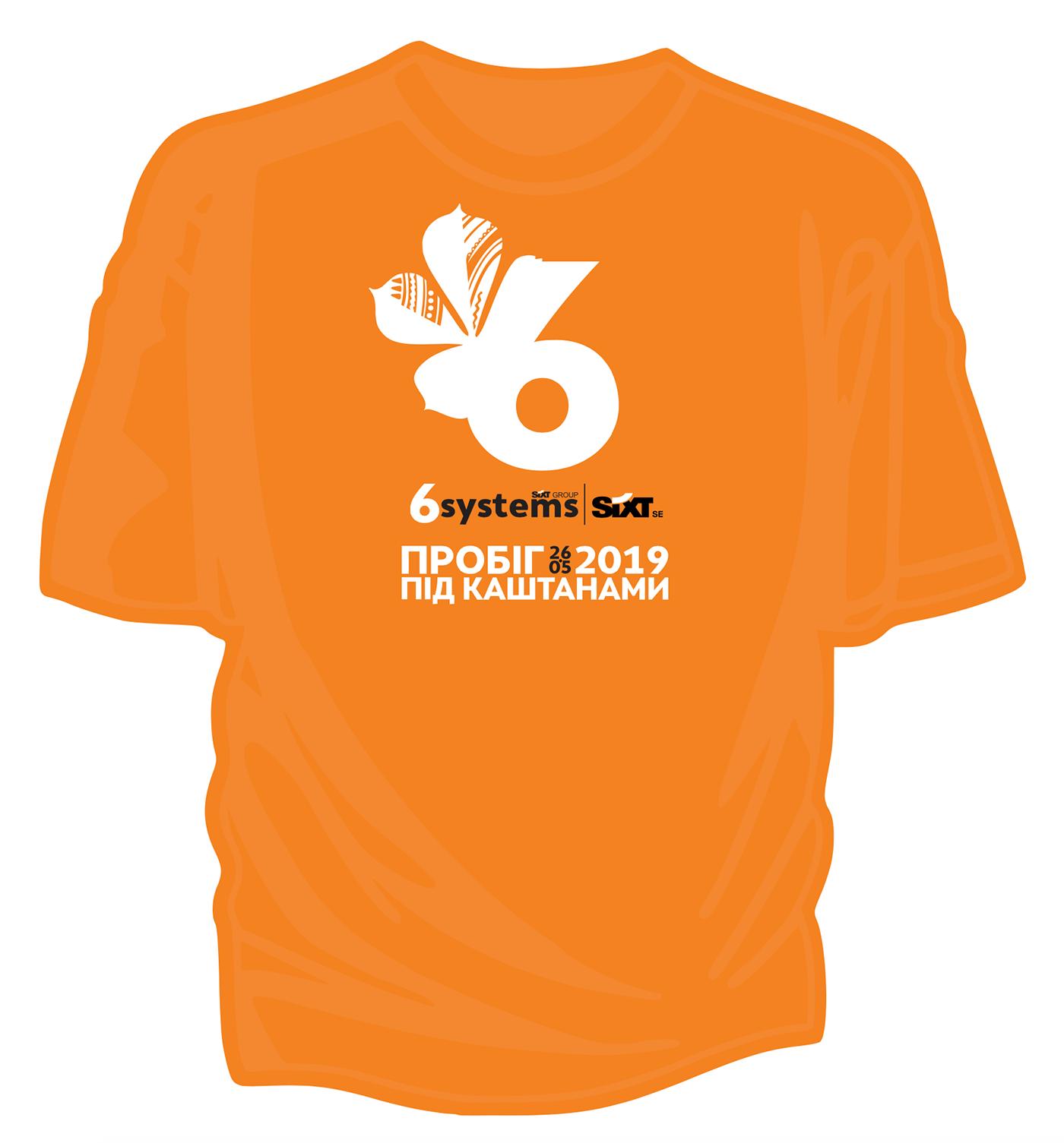Image may contain: shirt, active shirt and t-shirt
