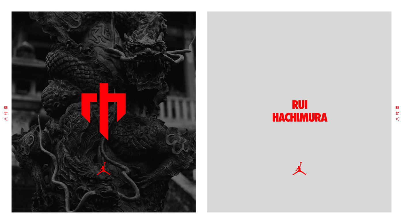 art direction  athlete branding  concept design identity jordan brand logo Nike rui hachimura
