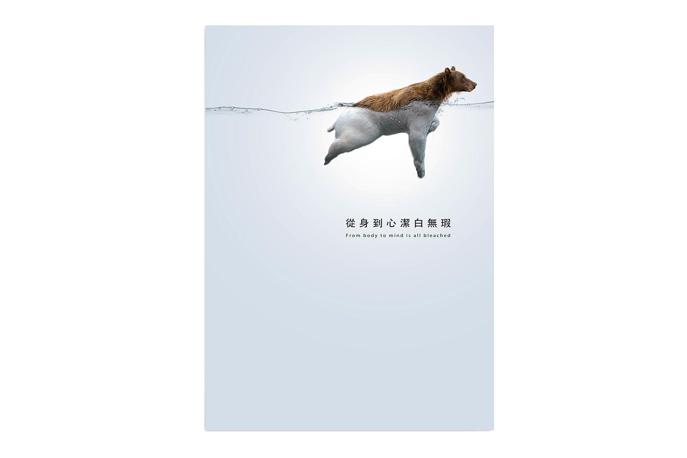 豐富的20套環保海報欣賞