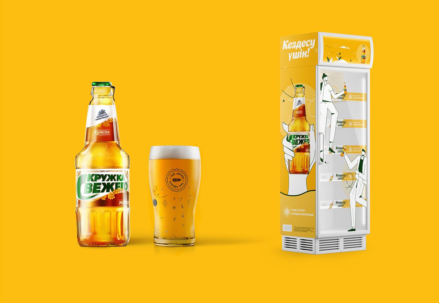 Advertising  alcohol beer branding  fresh ILLUSTRATION  Kruzhka Svezhego yellow