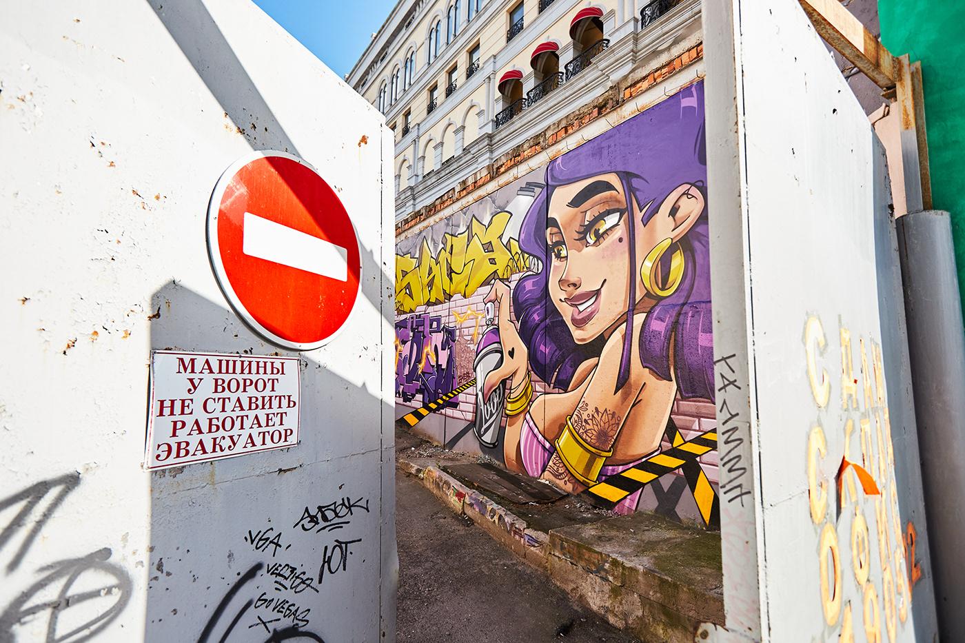 Image may contain: cartoon, graffiti and drawing