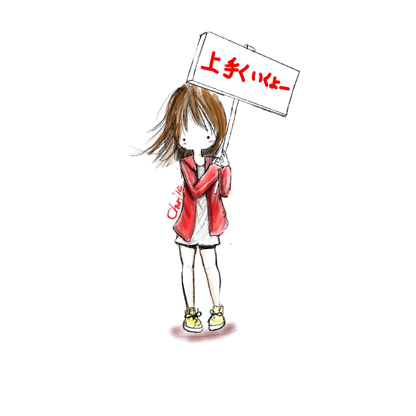 ILLUSTRATION  creator girliltust kawaii