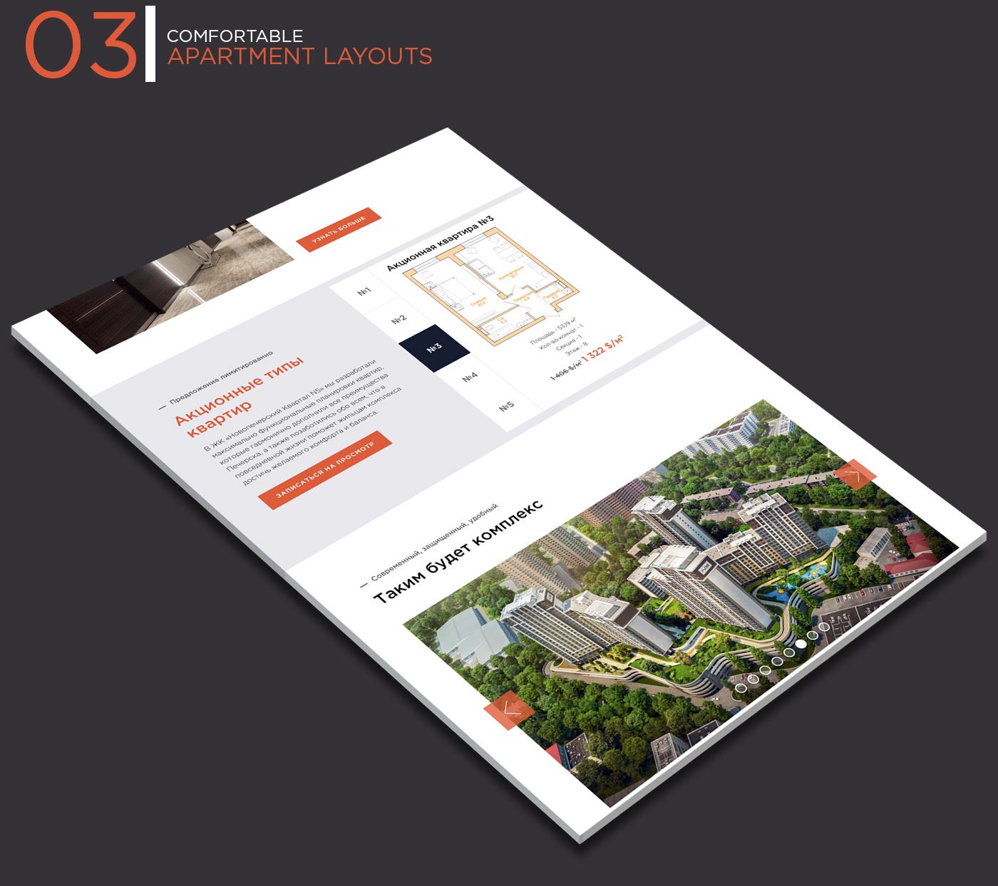 N5 landing page ux design house complex housing