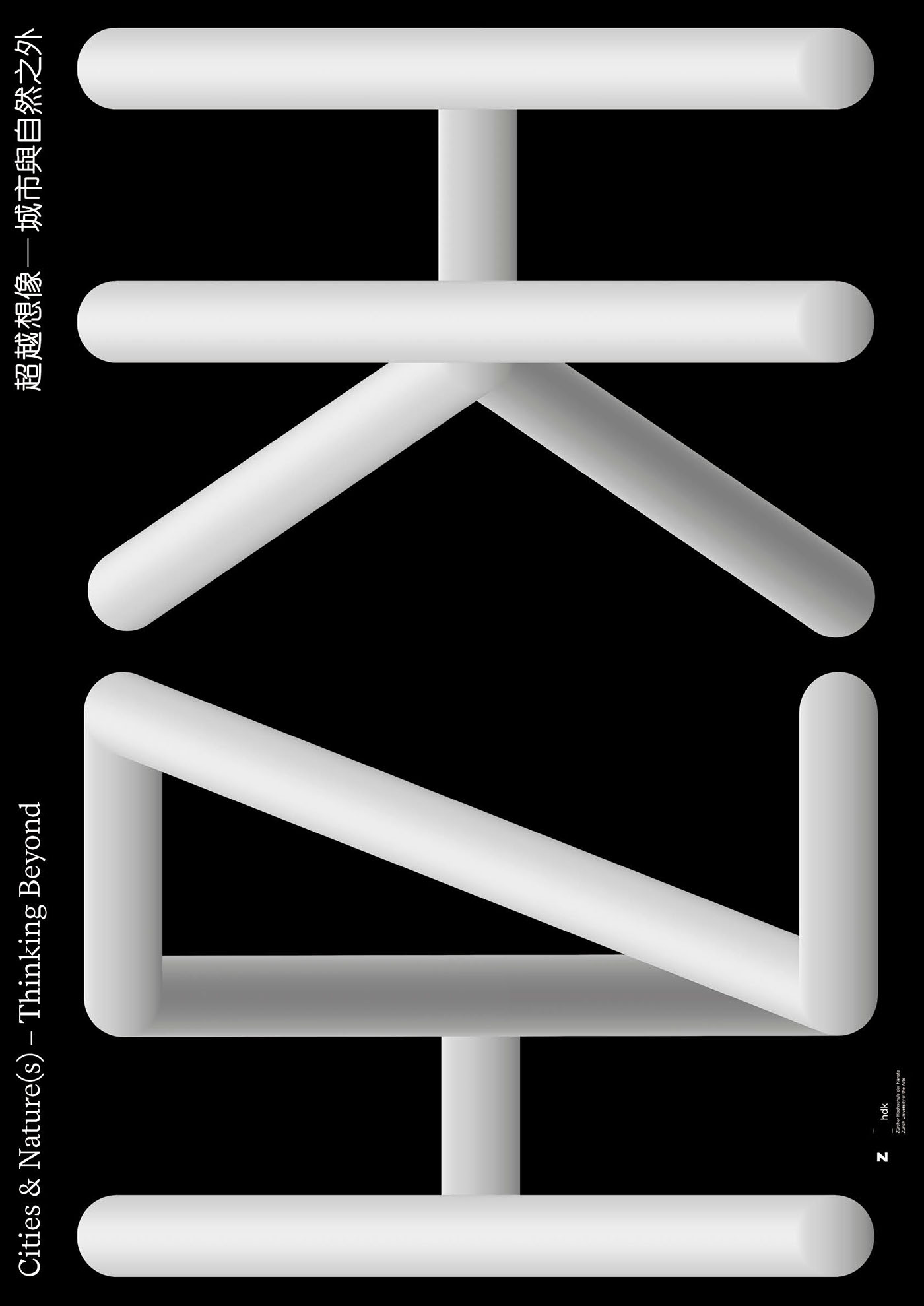 graphicdesign typography   poster ArtDirection culture hongkong Zurich design Invitation publication
