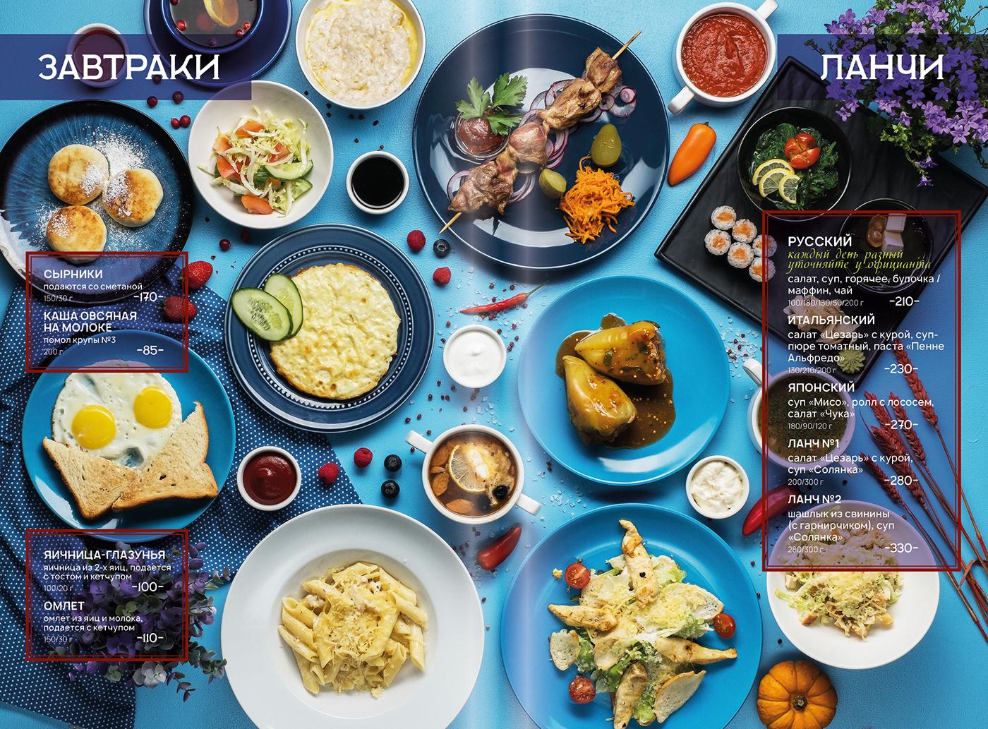有美感的24套菜單設計欣賞