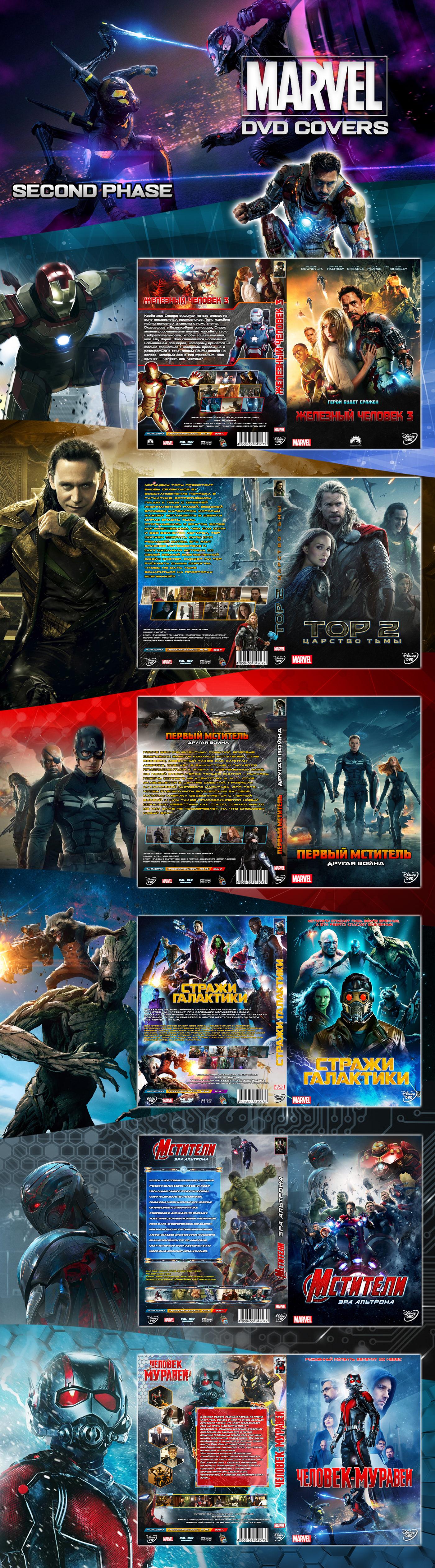 DVD-COVERS marvel films ironman Thor Captain Amerika spider-man Doctor Strange Captain Marvel Avengers