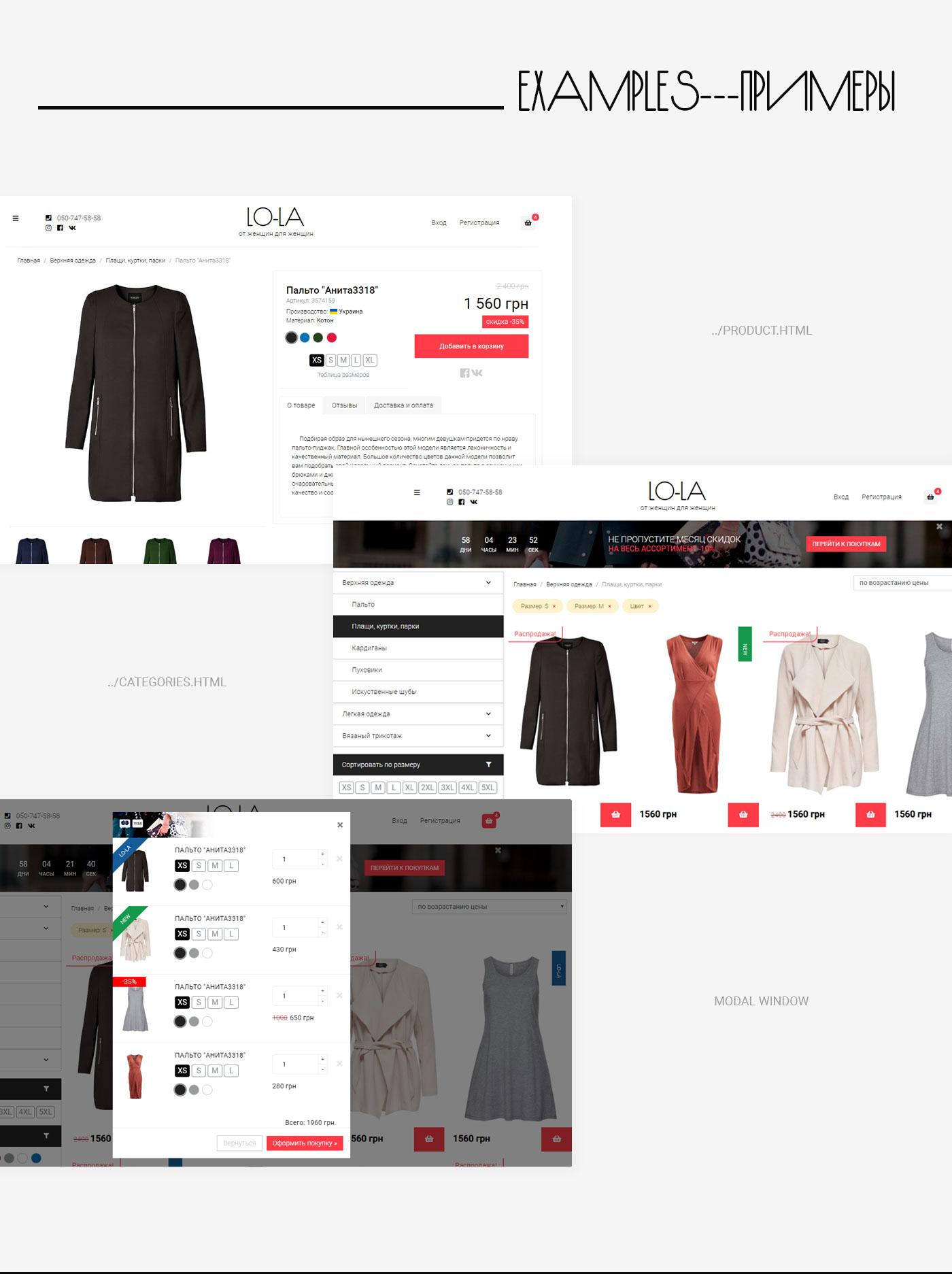 shoponline Webdesign ux UI websites shop store clothing store