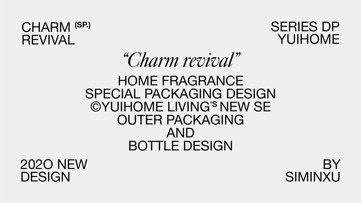 Brand Design font graphic design  package package design  product design  typesetting 包装设计 品牌设计 平面设计