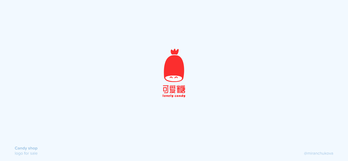 Candy shop. logo for sale