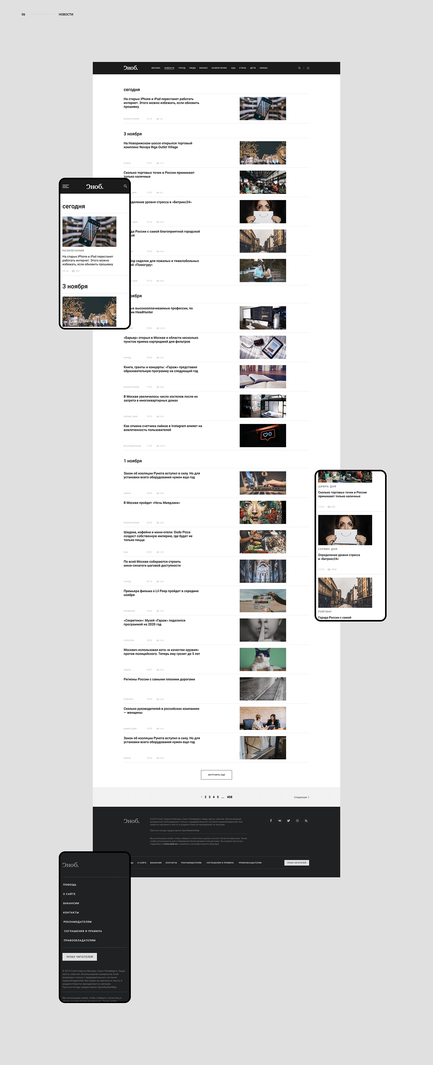 Webdesign Minimalism cleandesign uidesign NewsPortal