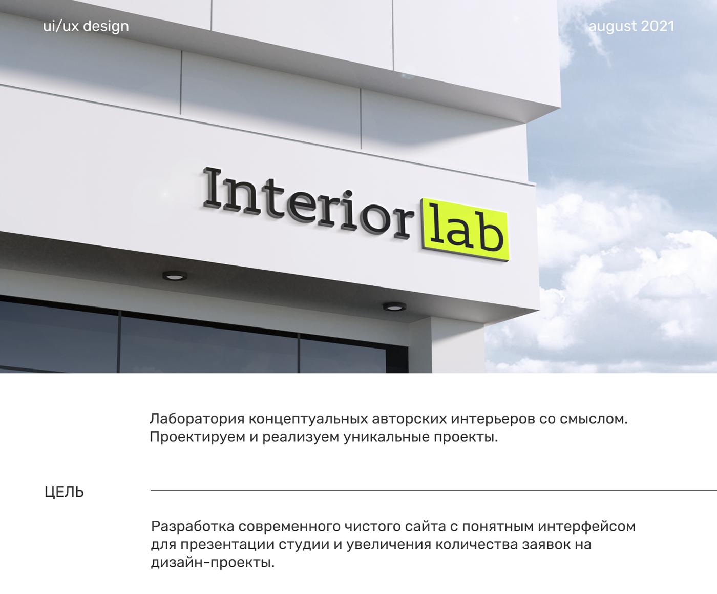 design Interior interior design  ux ux/ui Web Design