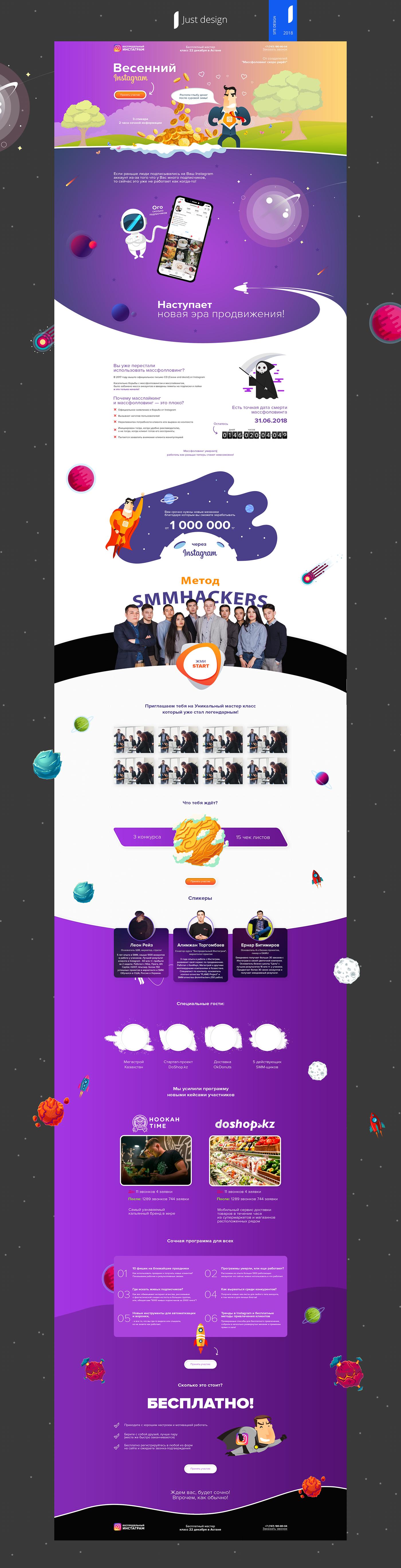 design free instagram site Web