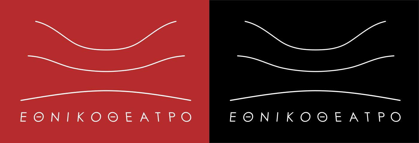 logo Logotype redesign design Theatre Greece opera