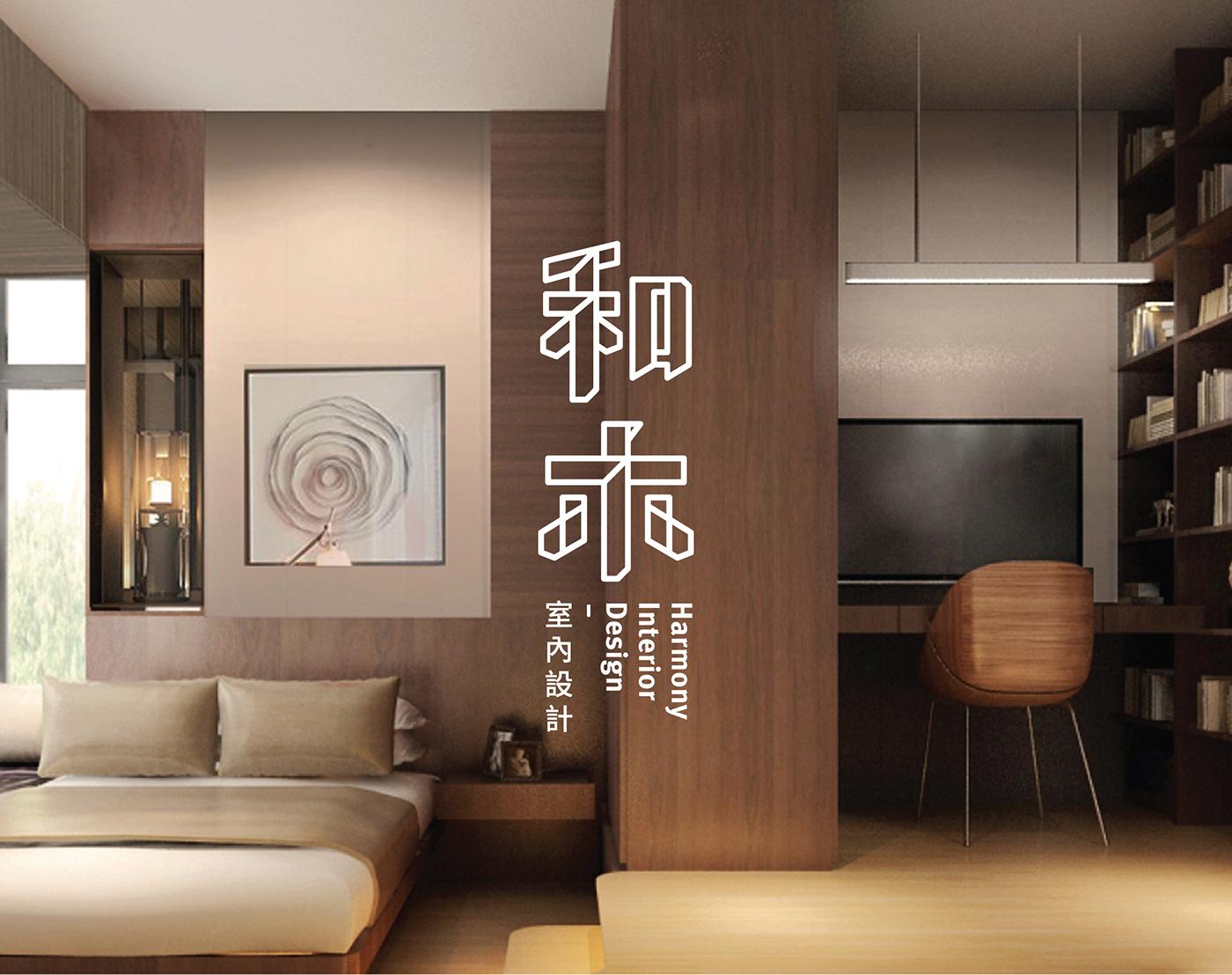 Harmony interior design vi on behance - Harmony in interior design ...