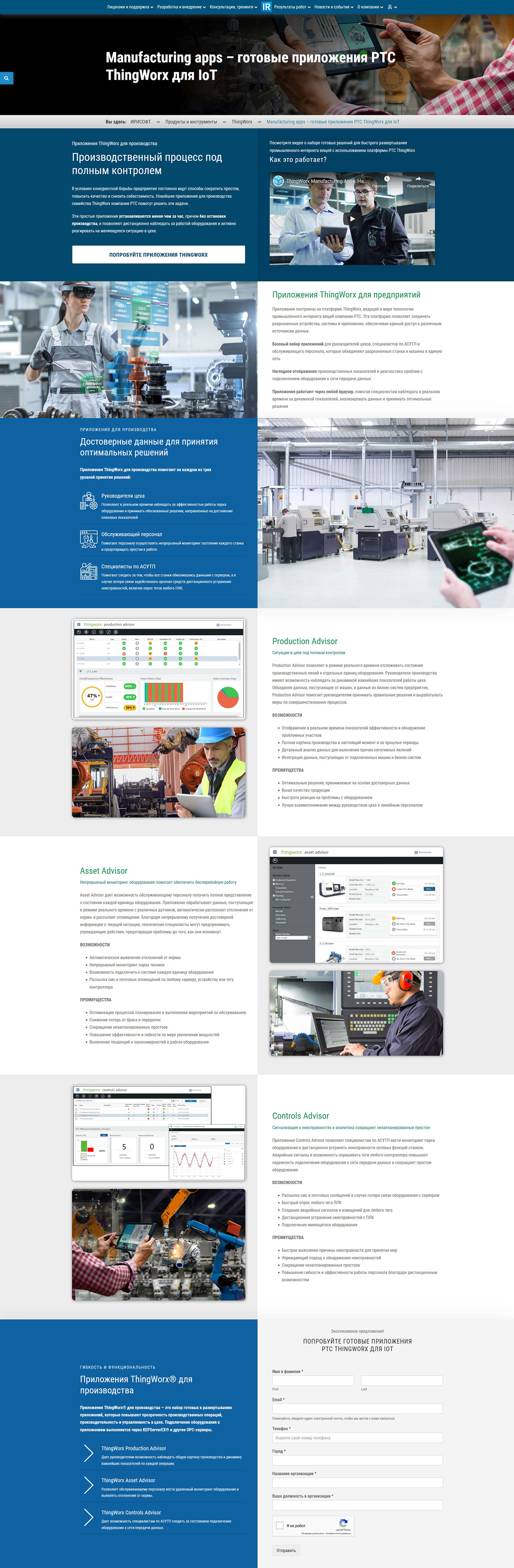 wordpress cms web development  Web Design  Корпоративный сайт сайт на WordPress
