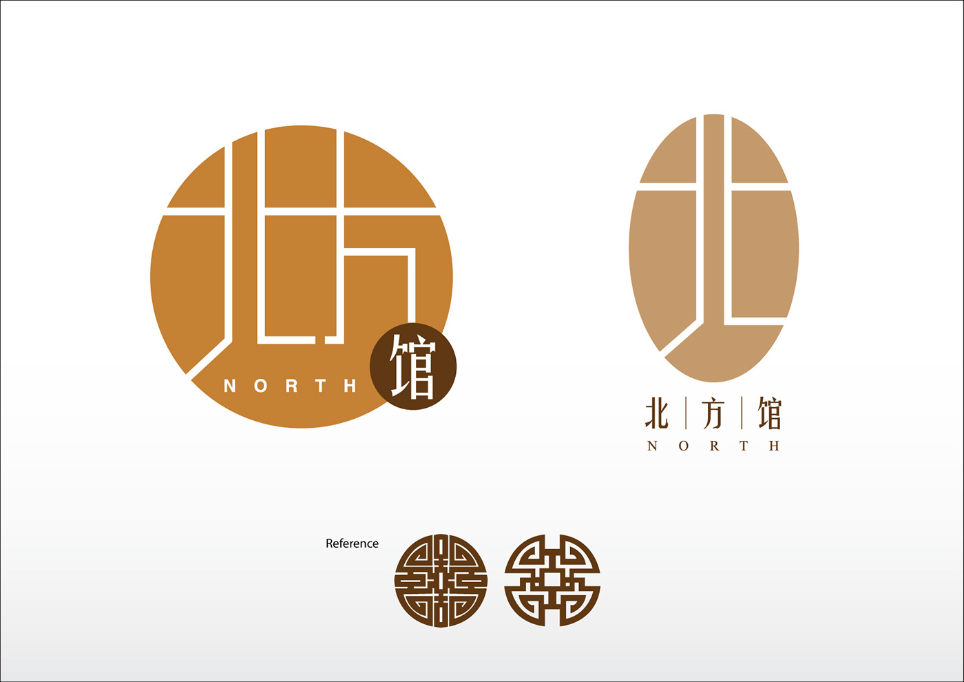 精品的46套餐廳logo欣賞