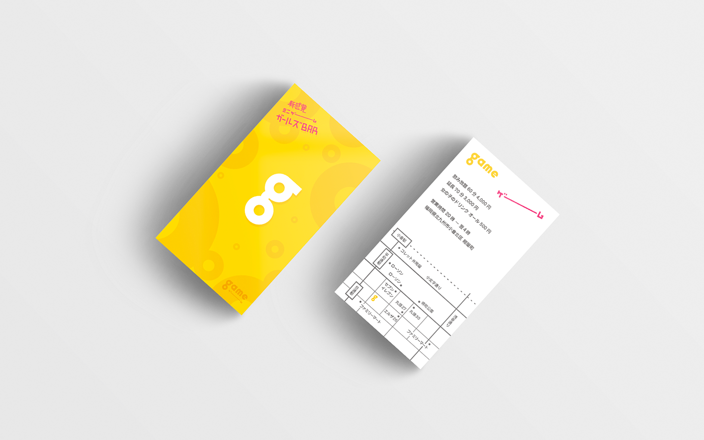 card logo design pop colorful yellow red