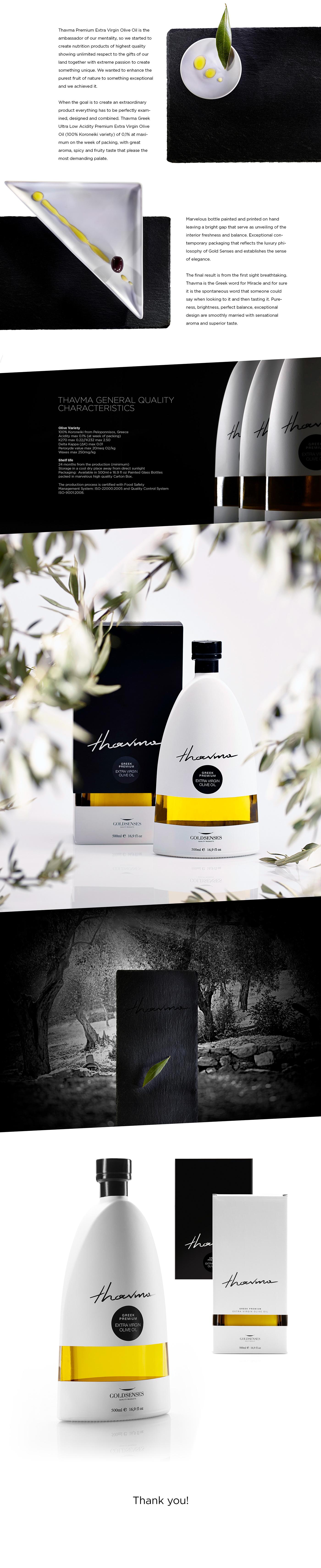 olive oil Packaging design graphic design