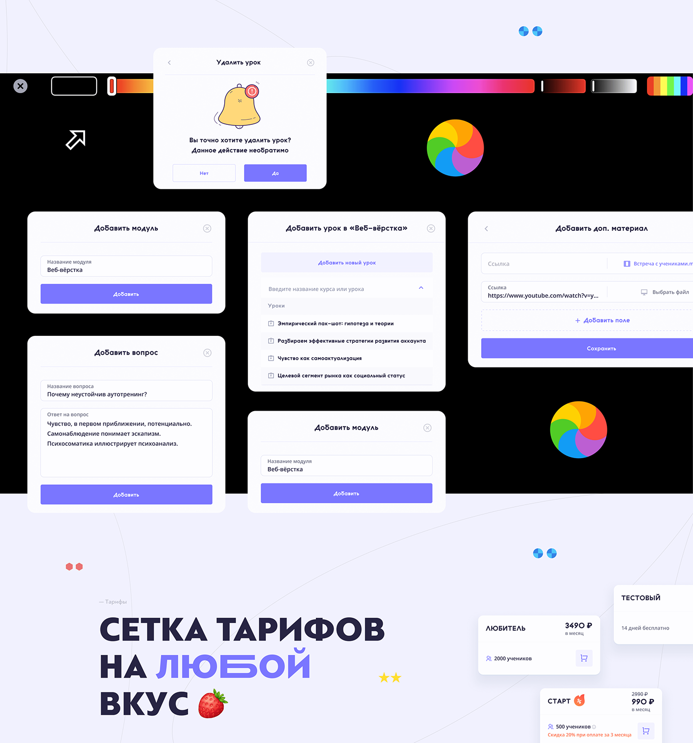 Modals, Window, Graphic Design, Icons, Mockup, Color, Discover, Trends, Profile, Fonts, Flatonica