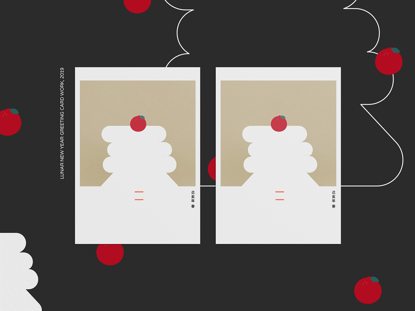 graphic design  greeting card new year greeting 賀年卡