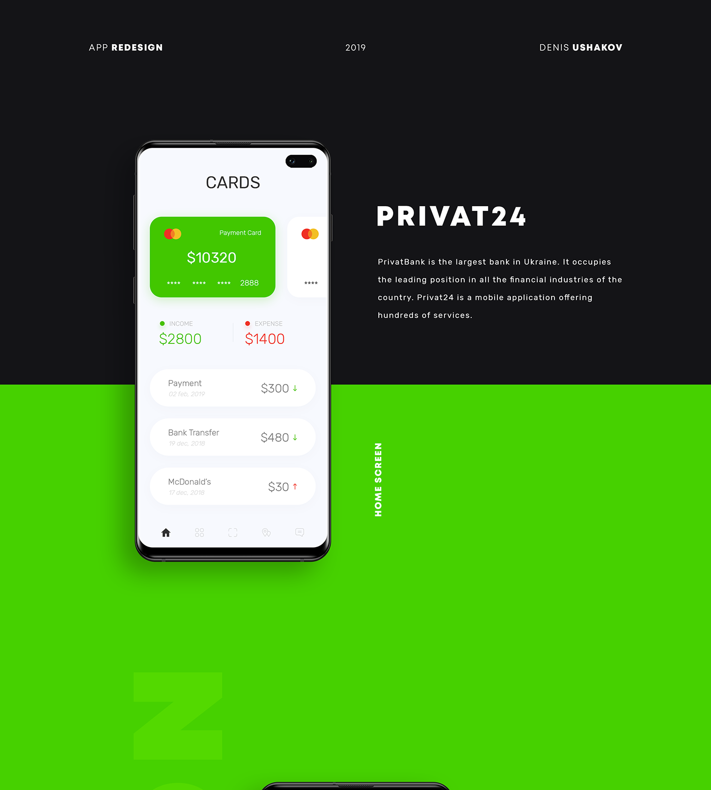 Privat24 - Banking App Redesign on Behance