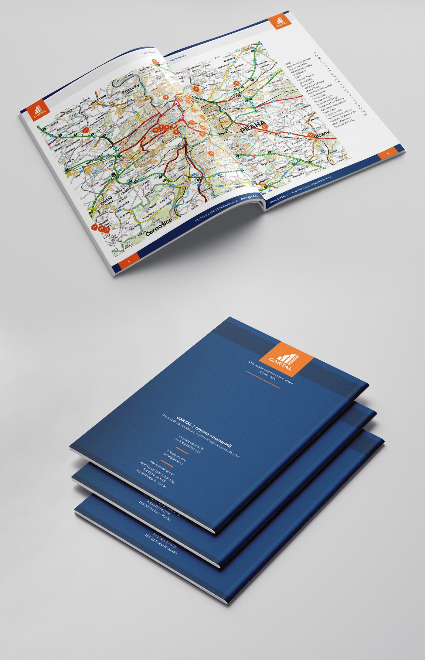 фирменный стиль Identika каталог визитка наружная реклама brandbook