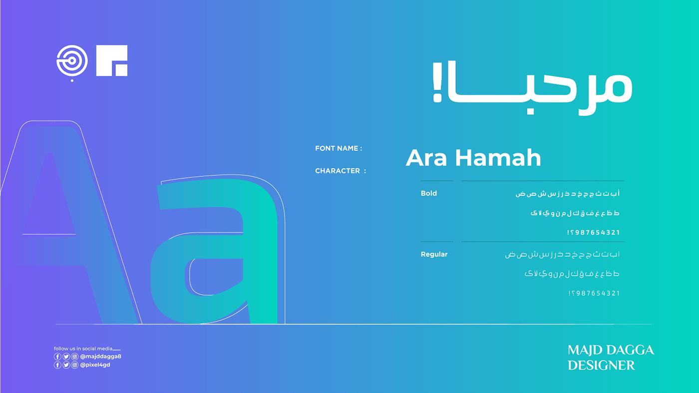 أجمل 80 خط عربي للتحميل مجاناً - TOP 80 Arabic fonts C016b883799785.5d6a3e33e035b